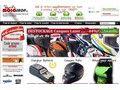 Dafy-moto : accessoires moto et équipements du motard.